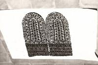 Wool socks, Nakhchivan District, 1970s