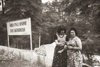 Nazanine Agassi (left), Faridə Cavadova (right), Guba 1980s
